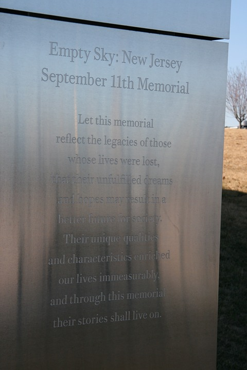 Empty Sky memorial inscription 2